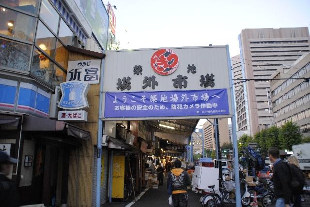 安くて美味しい海鮮丼が食べられる理由