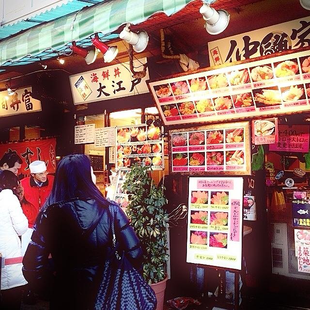 築地で楽しめる競り(セリ)の見学と飲食店
