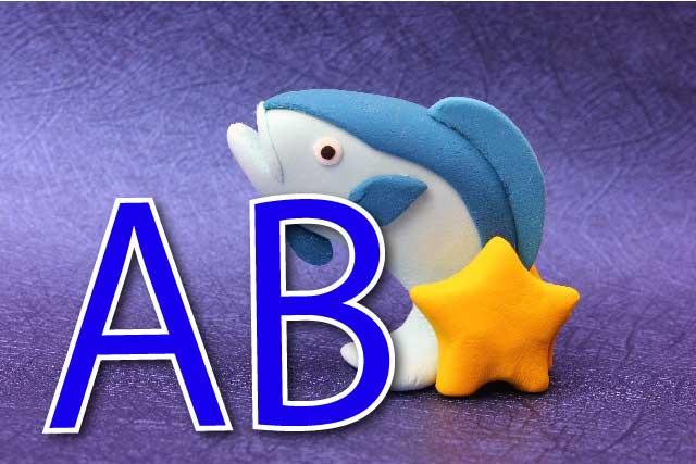 AB型の性格・恋愛傾向・相性
