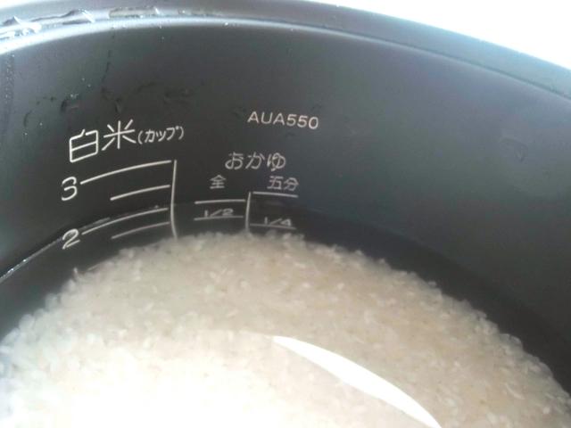 魚の臭い消し お米のとぎ汁
